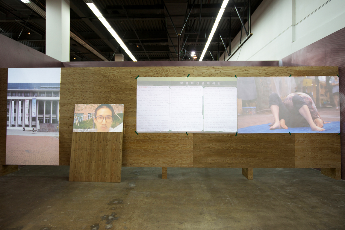 We Cannot Leave This World To Others, 2014, Sharon Hayes, Four-Channel Video Installation, Photo courtesy Gwangju Biennale Foundation.