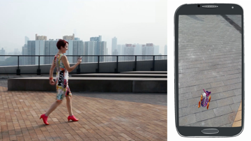 TechnoSphere 2.0: Walk in the Park app, 2015. Jane Prophet and Mark Hurry, visualization of Android app, ©Jane Prophet